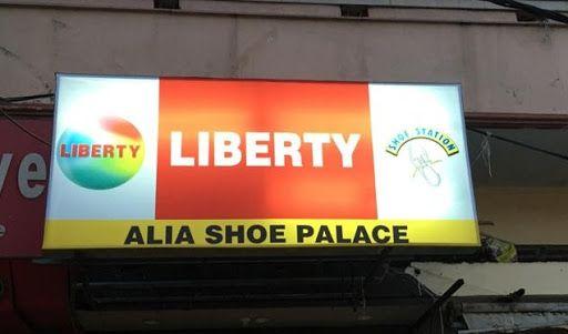 Alia Shoe Palace thumbnail